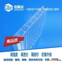 阳光板 pc透明阳光板 双层 4mm 6mm 8mm 10mm 厂家直供