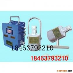 ZPG-127矿用光控自动洒水降尘装置价格,供应商,厂家,山东。