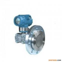 3051LT法兰式隔膜压力变送器