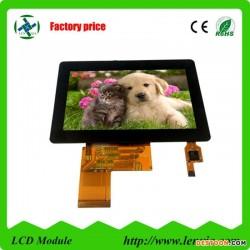 7寸多点触摸式电容屏 工控 车载 手持设备 医疗电容触摸屏设备