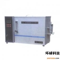 型氯离子分析仪