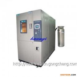 快速温度变化试验箱ISO认证企业 快速温度(湿热)试验机