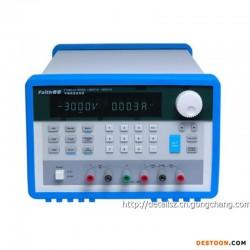 华南地区费思可编程稳压电源FT8631A