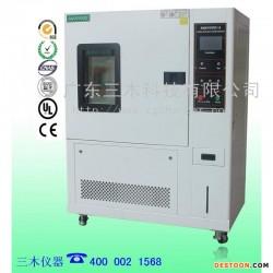 河南郑州电池挤压针刺一体机  电池针刺挤压一体机,首选三木,安全性能第一