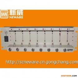 供应新威镍氢电池化成分容柜/循环寿命测试仪