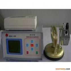 供应便携式制动性能测试仪 —- 烟台海晨科技有限公司