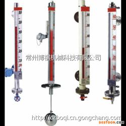 供应磁性翻柱液位计 磁性浮子液位计 磁翻板液位计