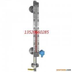 磁翻板液位计,专业生产磁翻板液位计
