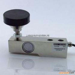 直销小地磅传感器3吨地上衡称重传感器