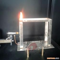 PMSC-3型泡沫水平垂直燃烧测定仪/硬质泡沫塑料、橡胶燃烧测定仪