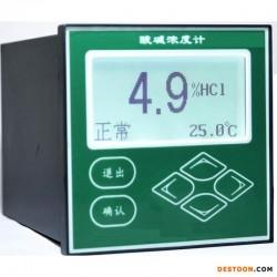 YH-4000A工业在线酸/碱浓度计