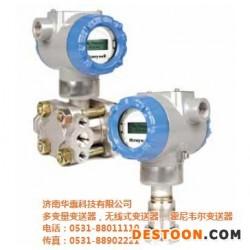 STD720|华惠科技|霍尼韦尔STD720