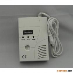 """天津市哪里有燃气报警器卖""""可燃气体报警器带机械手""""生产厂家"""
