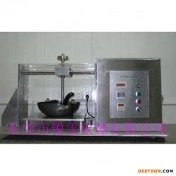 锅底耐摩擦试验机,菜锅耐摩擦试验机,耐摩擦试验机价格