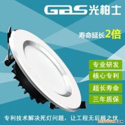 光柏士专业生产酒店工程LED筒灯