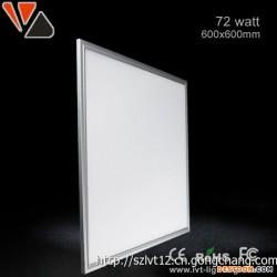供应600*600MM面板灯-深圳乐为特照明 质保3年