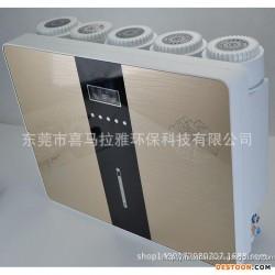 东莞供应 苹果款50G家用RO纯水机土豪金款 家用直饮净水器壁挂式 厂家直销