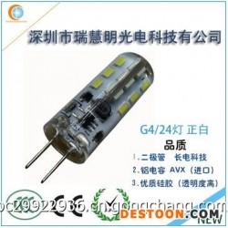 深圳市瑞慧明 硅胶 LED G4灯珠