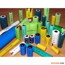 各种充电电池