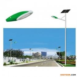 亚虎国际娱乐客户端下载_四川骆电在生产太阳能路灯哦