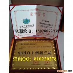 办理中国著名品牌什么条件
