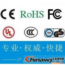 工业加湿器CE认证费用,加湿器做CE证书需要多少钱