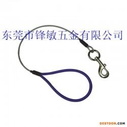 供应东莞锋敏五金产包胶钢丝绳宠物链,宠物牵引绳,钢丝绳安全防护拉索