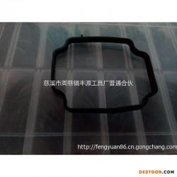 专业供应汽配橡胶件
