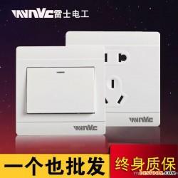 特价开关插座 雷士家用墙壁开关插座 电脑 开关面板批发 五孔插座