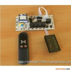 亚博国际娱乐平台_取暧器控制板研发  ,加工生产,设计采购加工一站式服务,保证质量