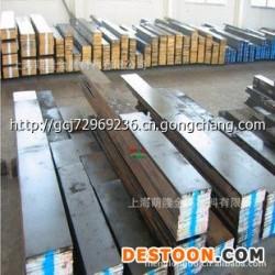 供应德国1.2316模具钢|1.2316真空热处理|铣磨加工1.2316精板光板