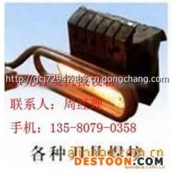 【智发】金属模具、钻具、刀具淬火设备及焊接设备