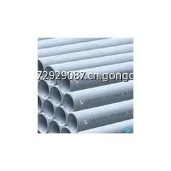 无锡镀锌管厂生产30x6镀锌方管圆管现货