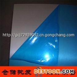 无锡镀锌方管厂家生产30x6镀锌方管圆管现货