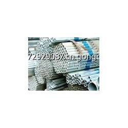无锡镀锌管厂生产20x2o镀锌方管圆管现货