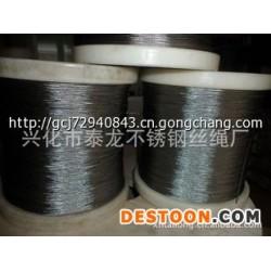 厂家批发光亮不锈钢钢丝绳3mm【质量保证】