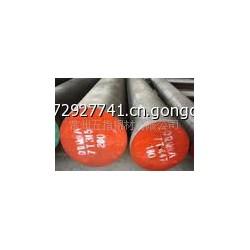 厂家直销:35CrNi3W圆钢,25SiMn2MoV圆钢,12Cr2Ni4圆钢