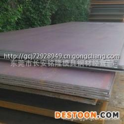供应美国ASTM1345合金钢板 1345耐磨钢板
