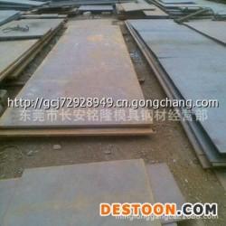 供应国标25CrMnSi合金钢板 25CrMnSi韧性钢板