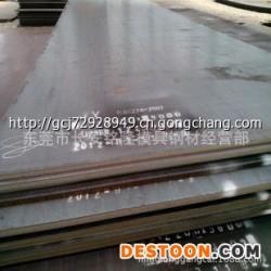 现货供应20crni4渗碳合金结构钢 20crni4中厚钢板