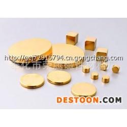 厂家直销钕铁硼磁铁、磁钢、圆环磁铁、永磁材料、