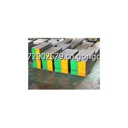 供应合金工具钢8Cr3 规格齐全 附材质证明书