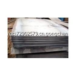 供应结构钢,Z30WCV9 ,详价电议,保质价优