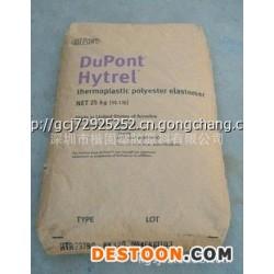 TPEE/美国杜邦/HTR8105BK抗化学性标准产品