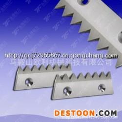 圆齿刀 长切刀 各种齿刀 质量优良 量大从优图片
