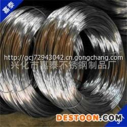 【值得购买】大量供应201不锈钢丝 规格0.16201钢丝