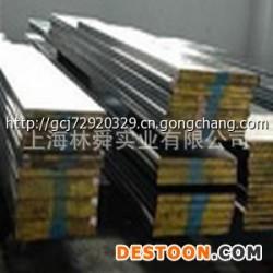 厂家供应:宝钢W6Mo5Cr4V2Co5高速工具钢