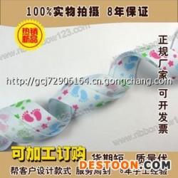 丝带厂家热销推荐 印花蝴蝶丝带