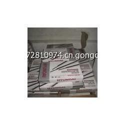 韩国现代S-7016.LF高强钢电焊条