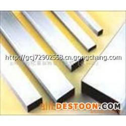 【厂家报价】供应德国34Cr4合金调制结构钢34Cr4合金钢模具钢